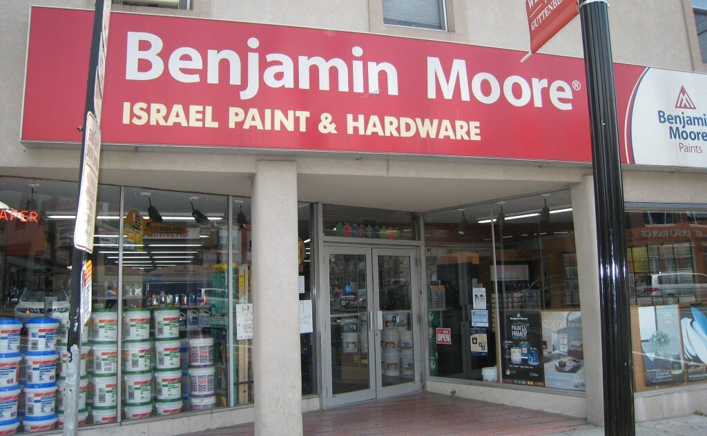 Israel-Paint-and-Hardware